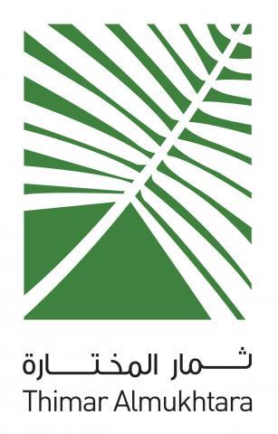 مؤسسة ثمـار المخـتارة للمـقاولات
