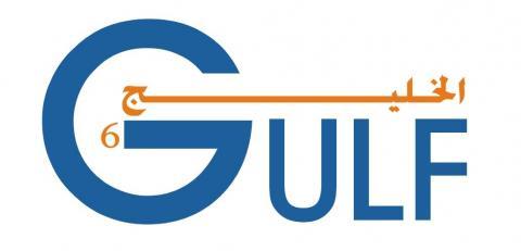 مؤسسة الخليج السادس للتشغيل والصيانة