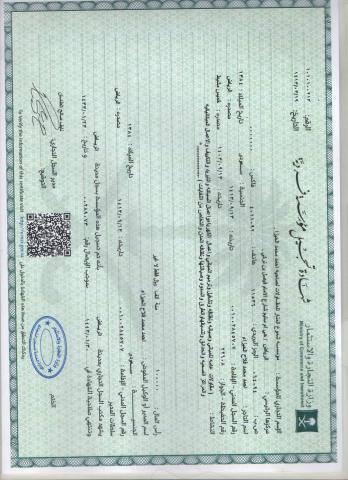 مؤسسه شموع المنار للمقاولات لصاحبه احمد محمد الحيزا